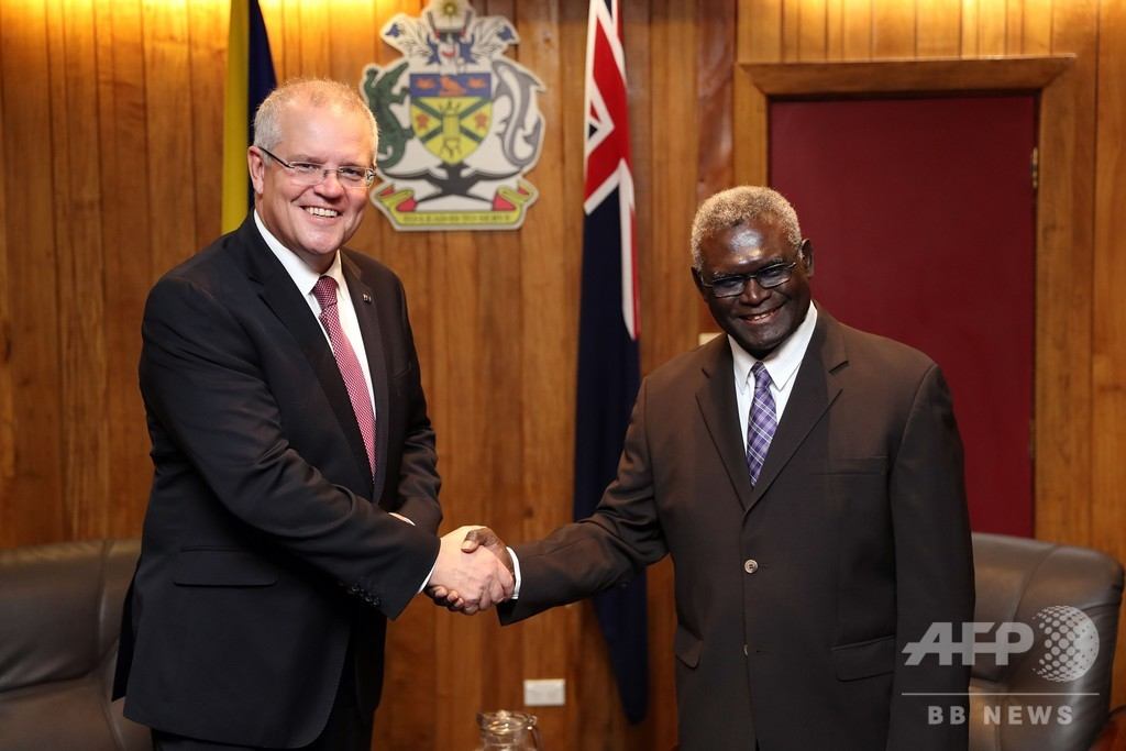 豪、ソロモン諸島に188億円支援 南太平洋で中国の影響力に対抗