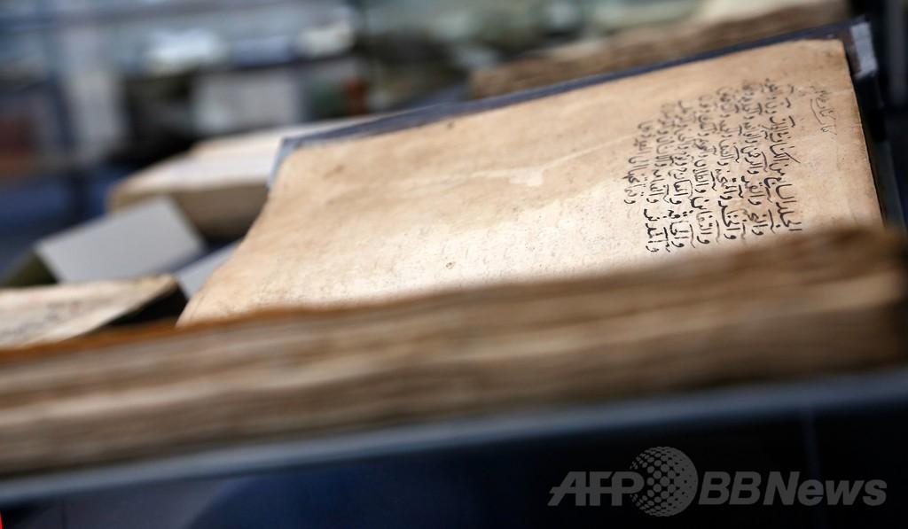 イスラム教の資料集めた図書館がオープン、ボスニア・ヘルツェゴビナ