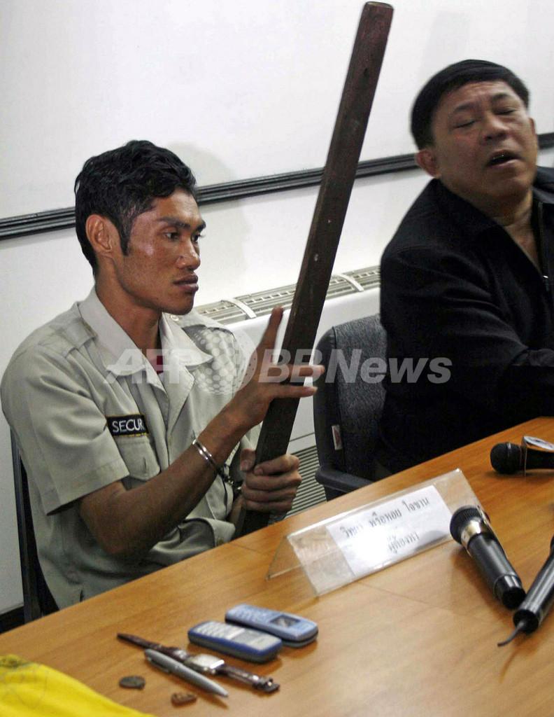 タイの警備員、仕事中に居眠りした同僚8人を撲殺