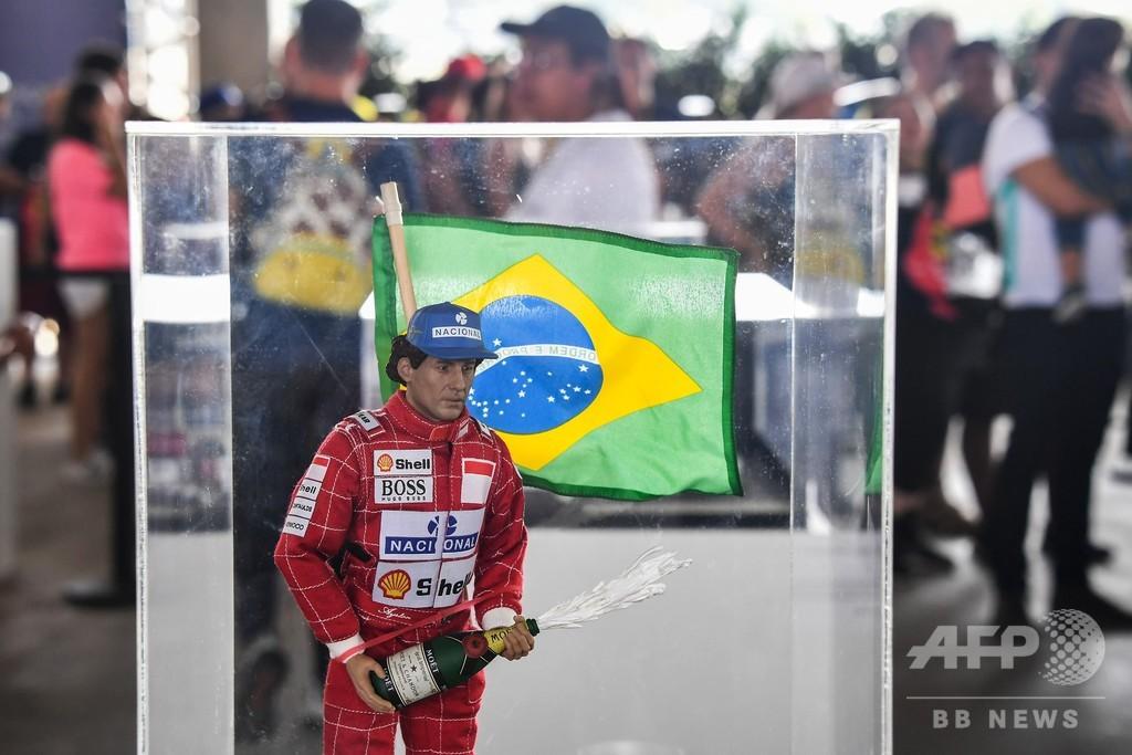 母国ブラジルで「セナの日」 没25年追悼イベント、英雄しのぶ