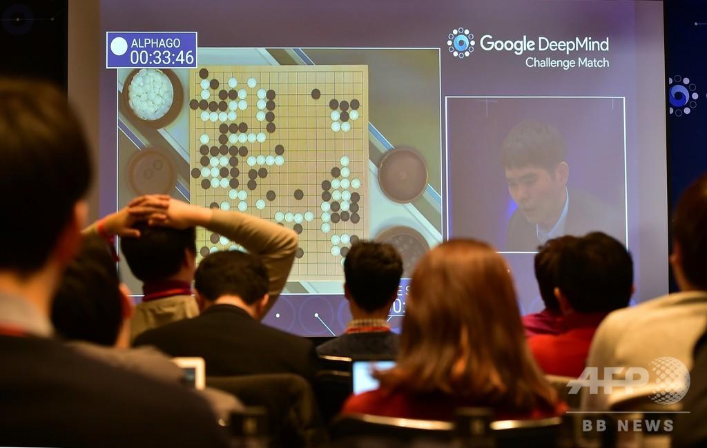 韓国のトップ囲碁棋士、AIを「打ち負かすのは不可能」として引退決断