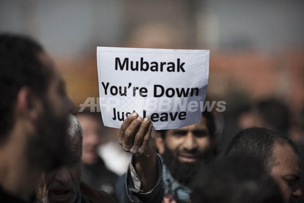 エジプト軍「民衆に武力行使しない」