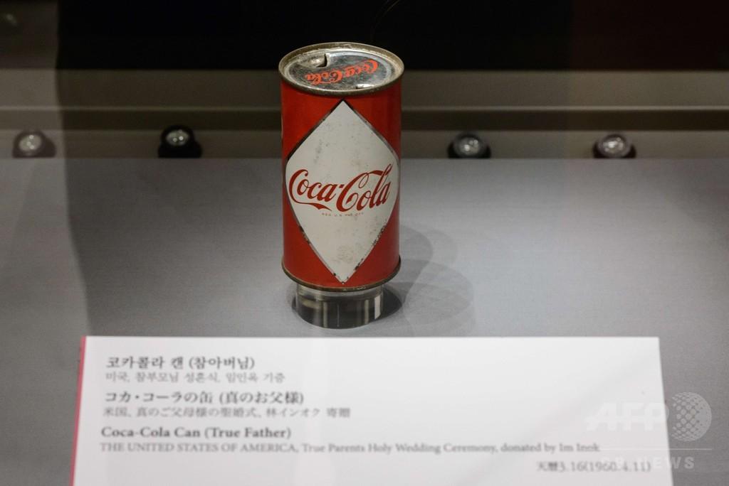 統一教会の博物館、報道陣に公開 コーラ缶やお菓子の袋も