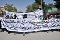 不倫で公開処刑、アフガニスタン女性ら怒りの行進