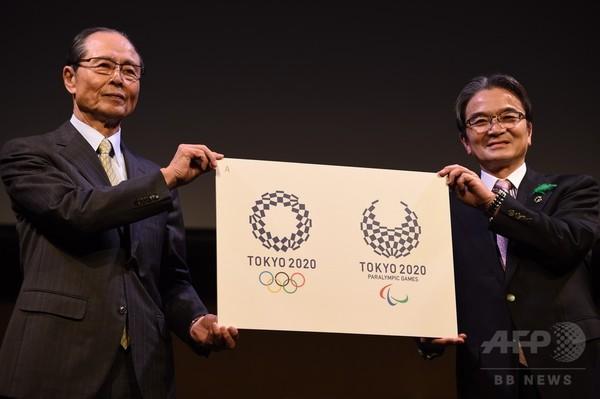 東京五輪招致で裏金疑惑報道、組織委は否定