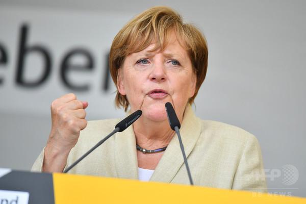 ドイツ総選挙: メルケル首相がやり残した仕事