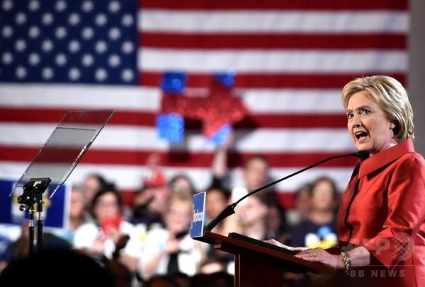 クリントン、トランプ両氏が勝利確実 米大統領選指名争い3戦目