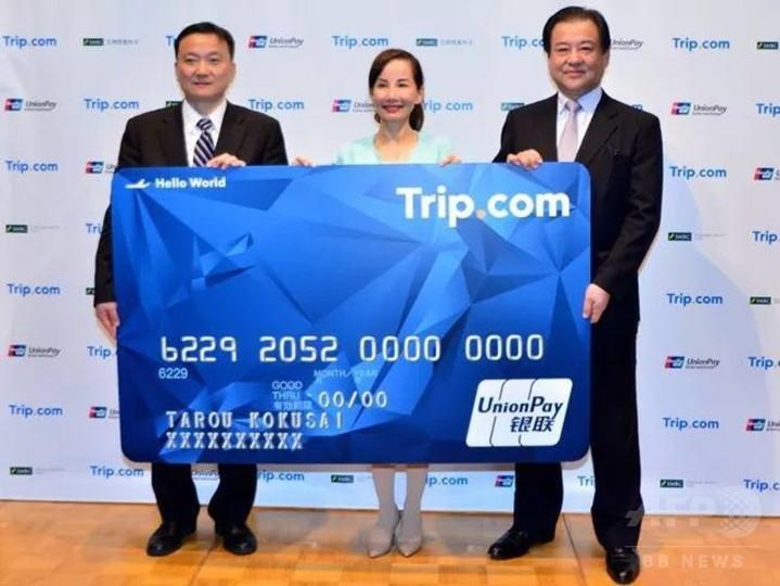 日本に参入、中国オンライン旅行最大手シートリップ孫CEOに聞く