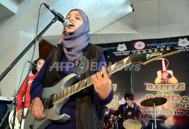 少女バンドが解散を決定、イスラム指導者の宗教見解受けて