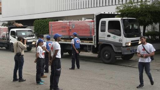 動画:赤十字の支援物資第2弾、ベネズエラに到着 医療用品や発電機も
