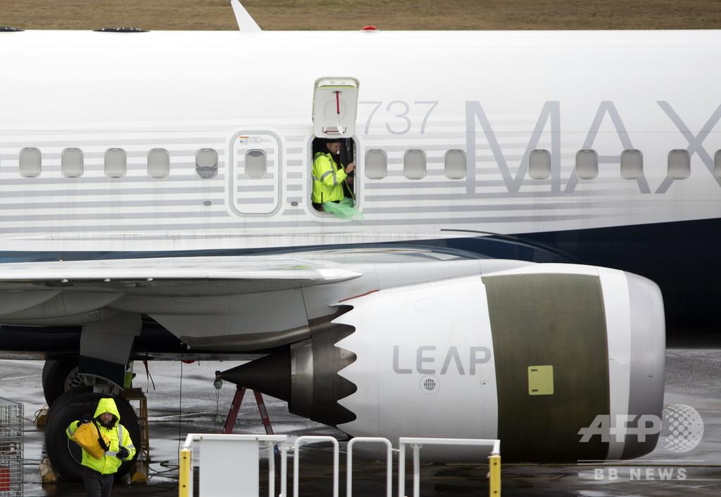 米FAA、737MAX型機の一部運航停止を検討していた 昨年の墜落事故の前