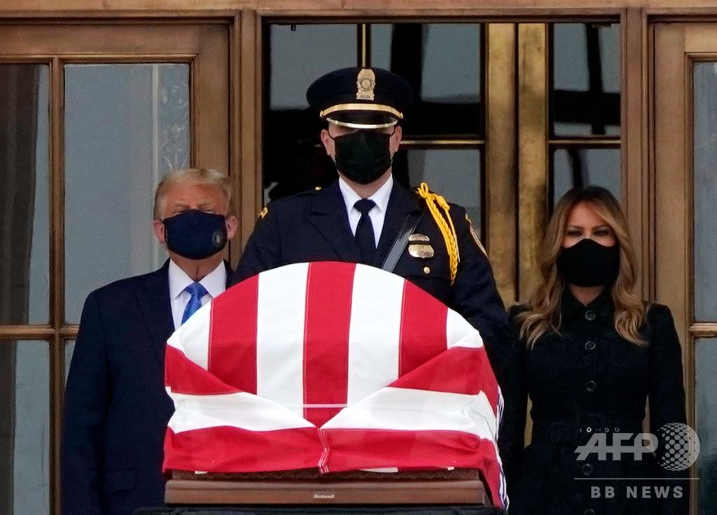 トランプ氏、ギンズバーグ判事追悼でやじ受ける