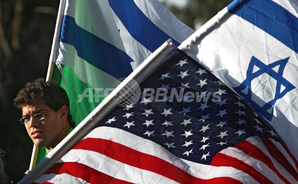 米政治学者が、米国のイスラエル支援政策を批判する書籍を出版