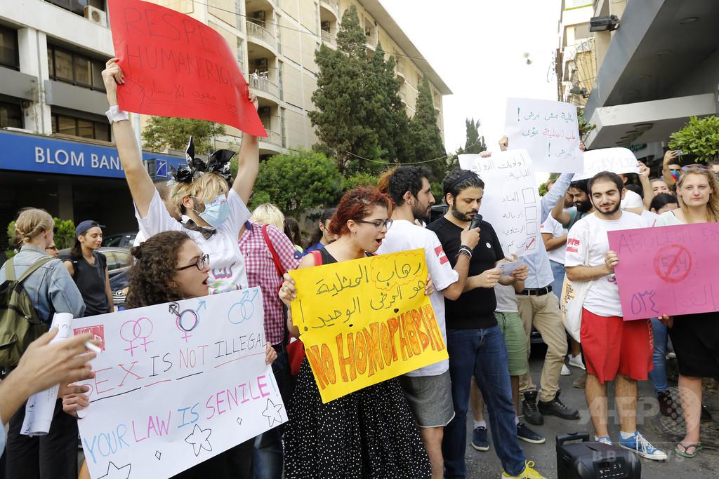 拘束され尋問、家族との別れ…レバノンのLGBT、体験談語る