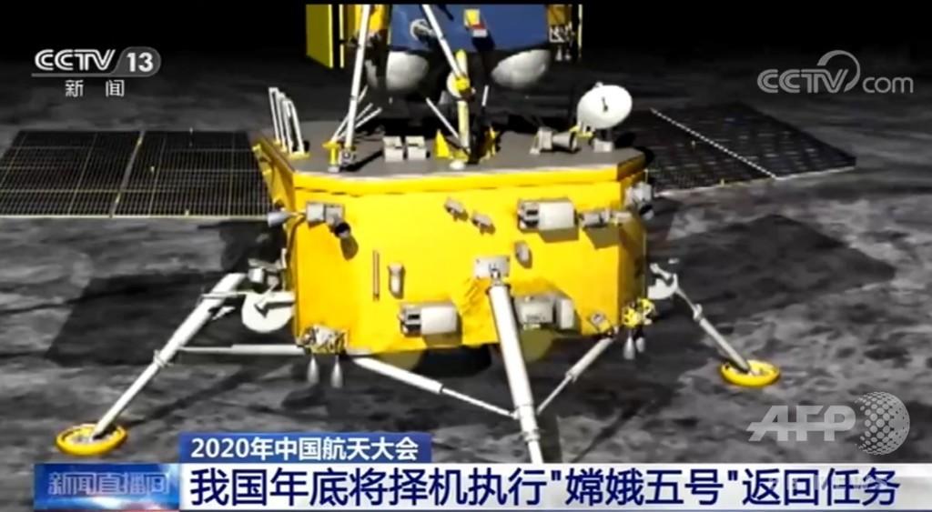 「嫦娥5号」月探査機、年末までに打ち上げ予定
