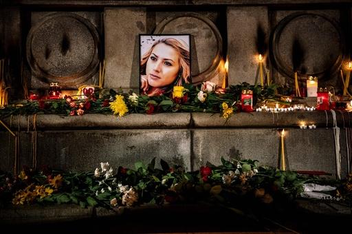 ブルガリア人女性記者レイプ殺害事件、ドイツで容疑者逮捕