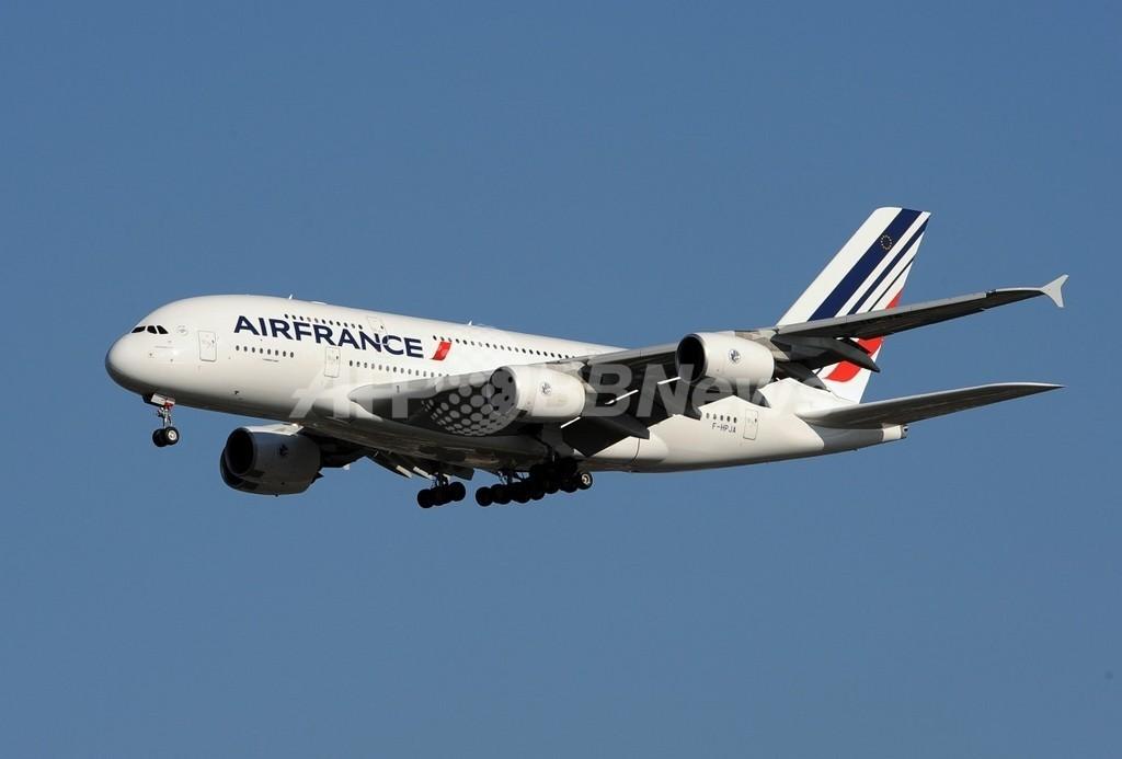 エールフランス超大型機、小型機と接触 JFK空港