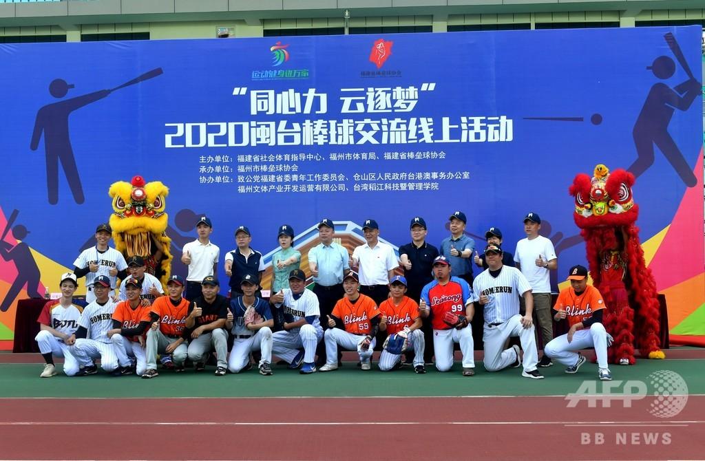 野球、F1、ゴルフ、射撃… 中国で進むスポーツの「オンライン化」