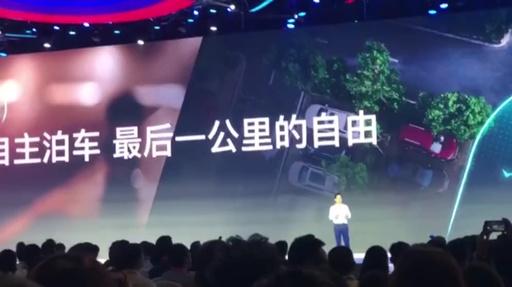 動画:百度のCEO、講演中に水掛けられる 中国・北京