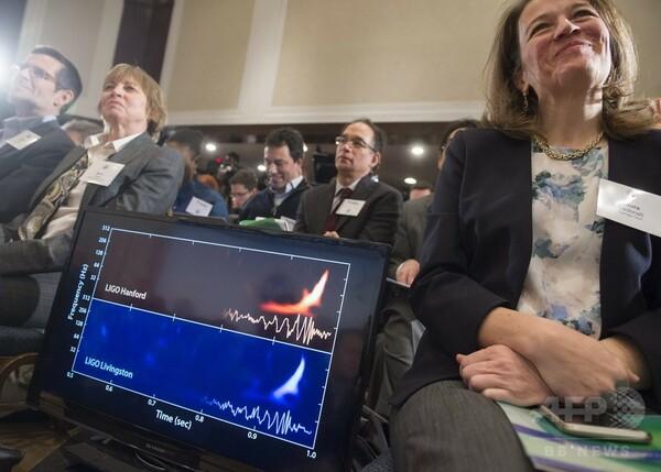 アインシュタイン予言の重力波、直接観測に初成功 国際チーム