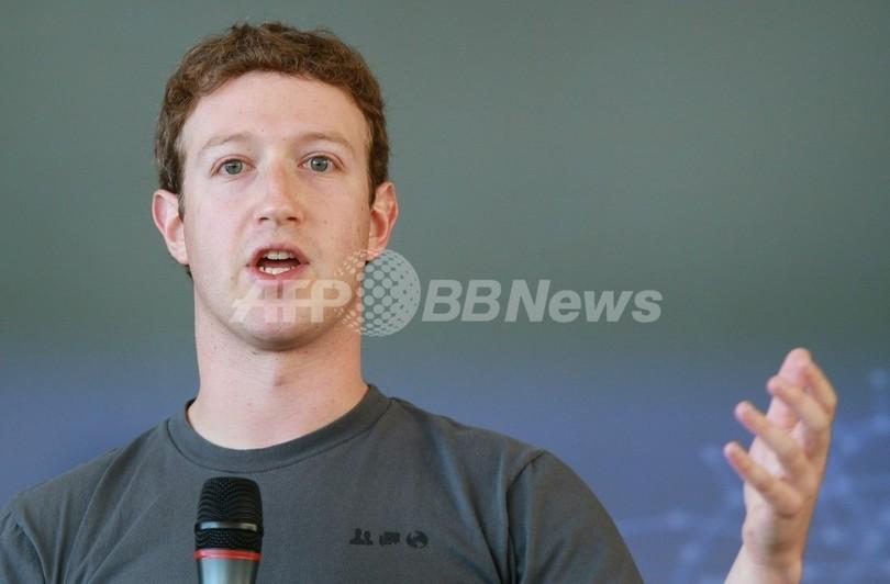米フェイスブック創設者、新プロフィールページを紹介 映画に反論も