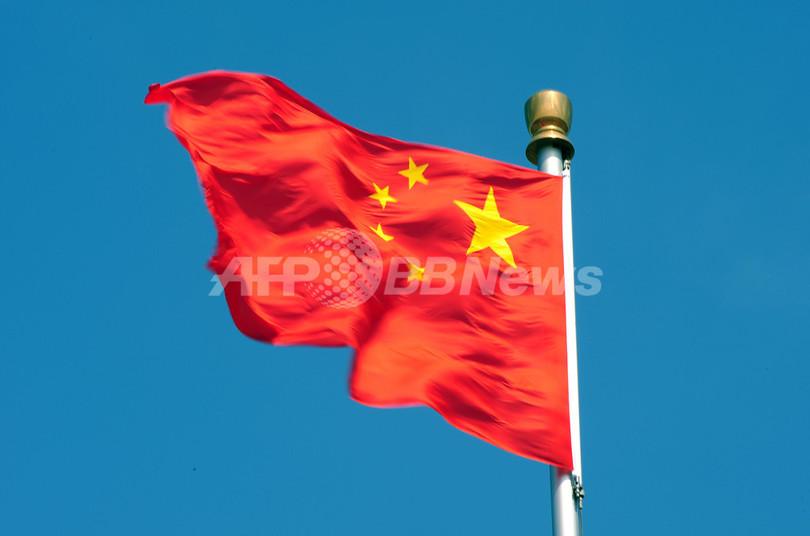 中国政府系ファンド、トヨタなど日本企業174社で大株主に