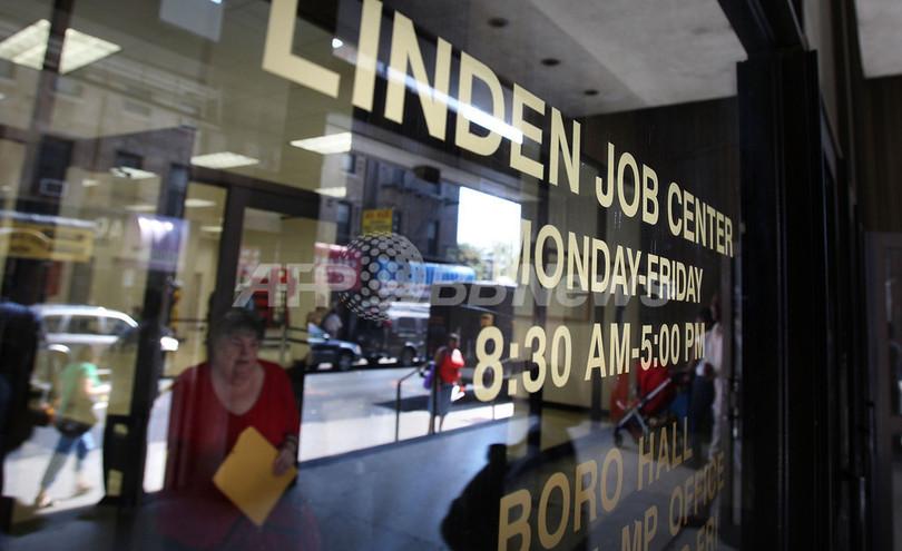 米失業率6.1%に大幅悪化、5年ぶり高水準 就業者数8万4000人減