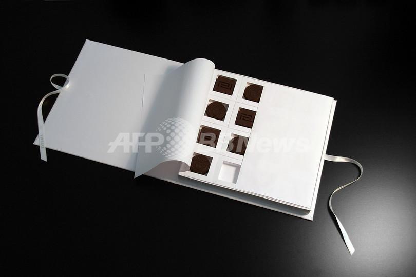 ヴェルサーチ、チョコレート界に進出