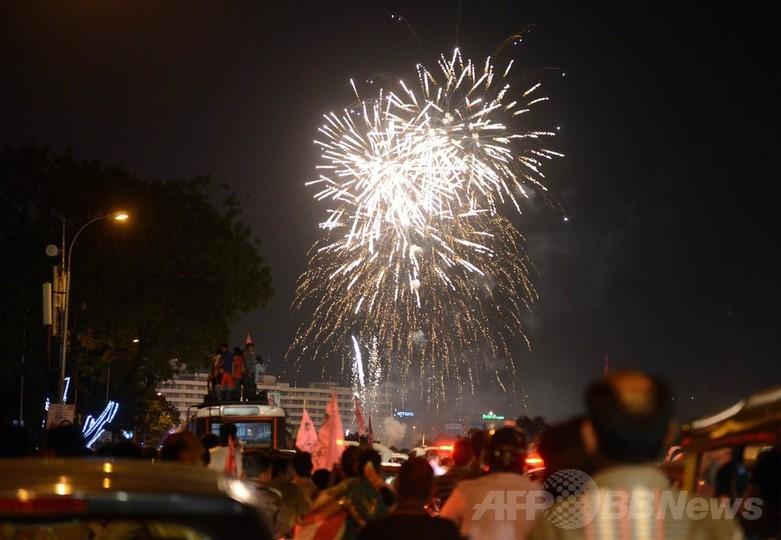 インドに29番目の州が誕生「テランガナ州」