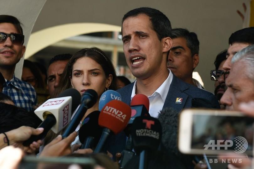 支援物資の搬入阻止は「人道に対する罪」 ベネズエラ野党指導者が批判