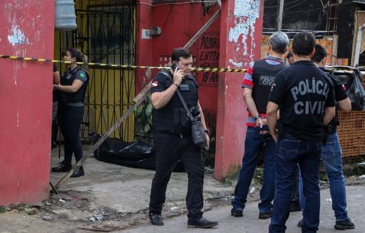 ブラジルのバーで複数の男が発砲、11人死亡