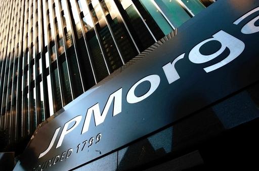 JPモルガン、純利益27億ドルに 09年4-6月期