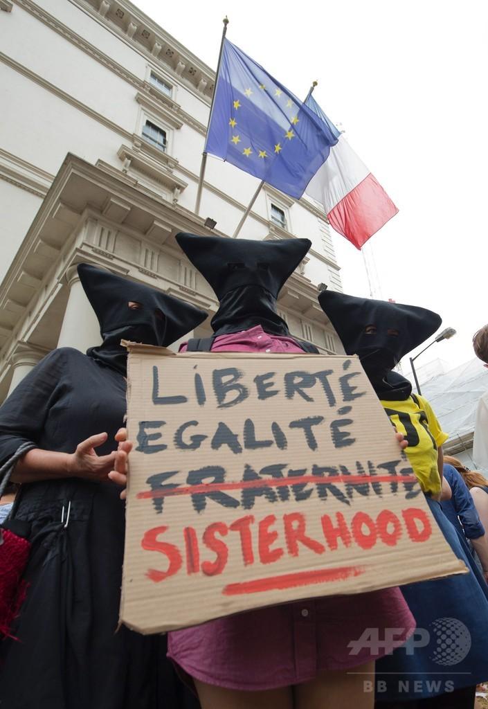 ブルキニ禁止法は「違憲」 仏内相 、取り返しつかない結果に警鐘