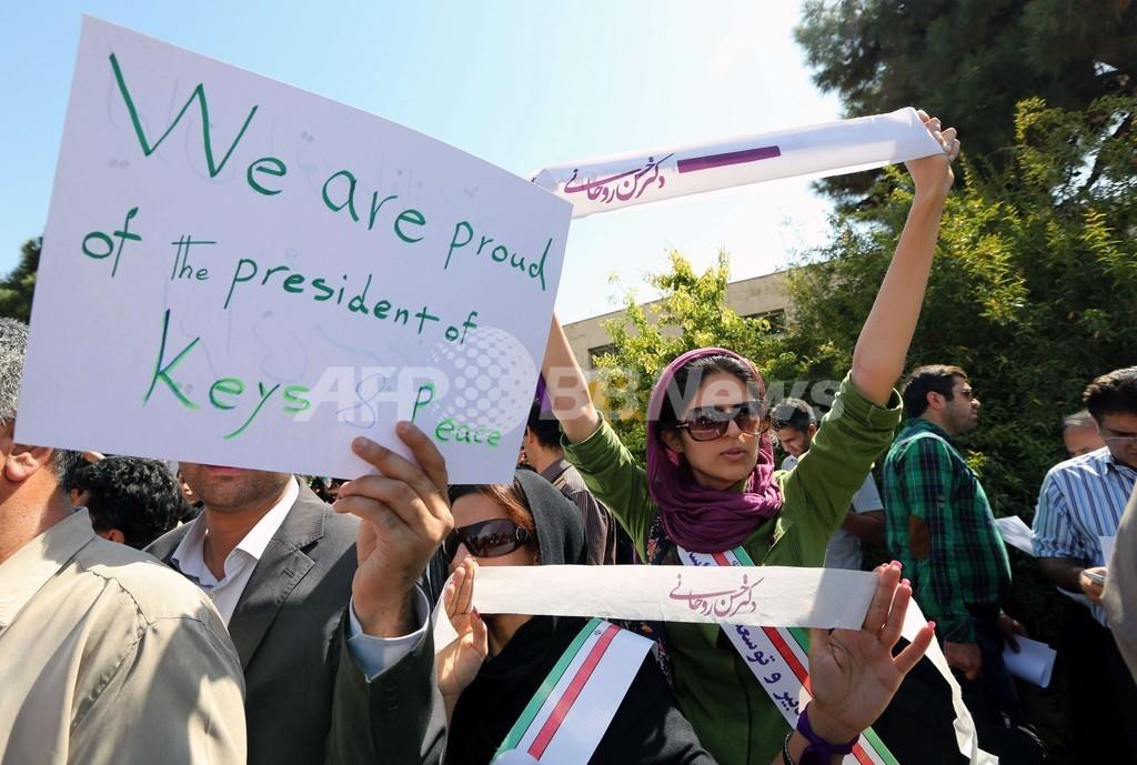 イラン大統領帰国、靴が投げつけられる場面も