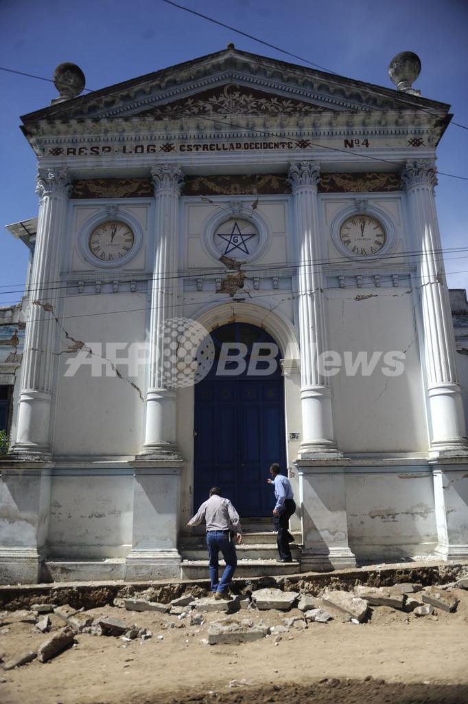グアテマラ沖地震、死者52人に