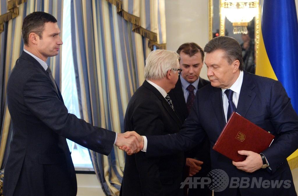 ウクライナ大統領と野党代表が合意文書に署名、露は署名せず