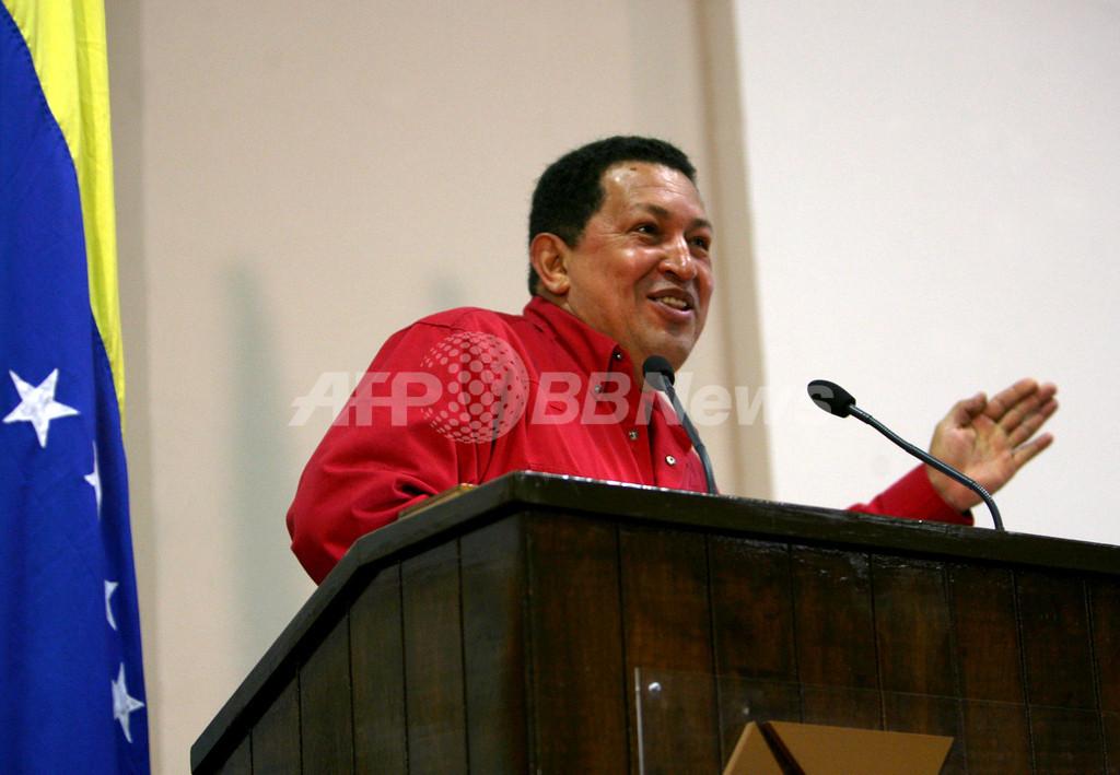 ベネズエラ議会が憲法改正案を議決、チャベス体制強まる