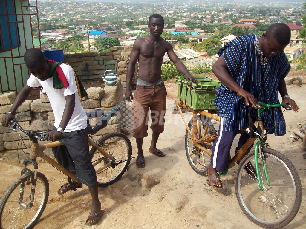 竹製の自転車 欧米でも人気、ガーナ