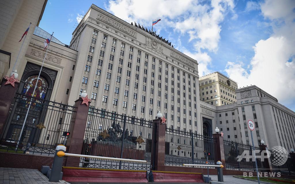 ロシア、米がジョージアで生物兵器開発と非難 ジョージアは一蹴