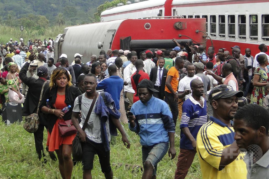 カメルーンで列車脱線、55人死亡 575人負傷