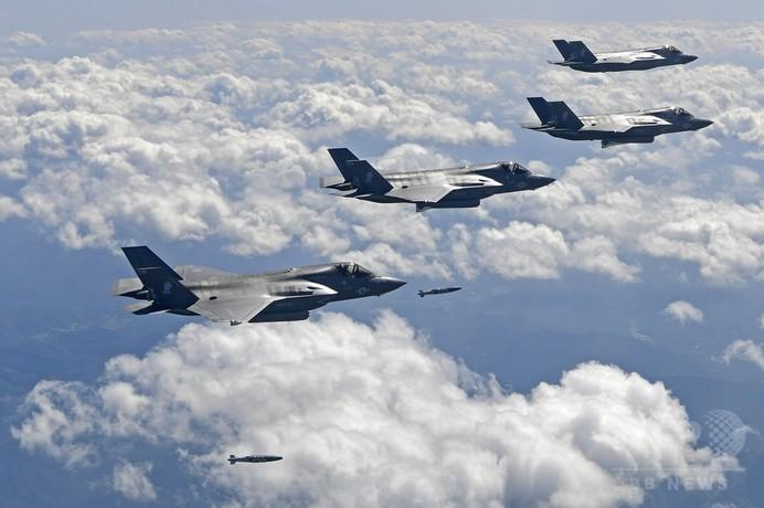 米軍機6機、朝鮮半島上空を飛行 韓国軍と合同演習