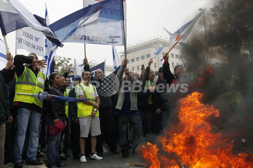 イスラエル政府、EUとの「オープンスカイ」協定を承認