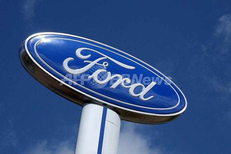 フォード、マツダ株約20%を売却