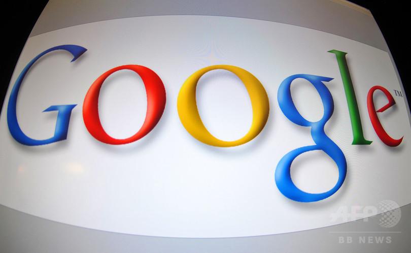 米グーグル、次は都市をイノベーションへ 新会社設立