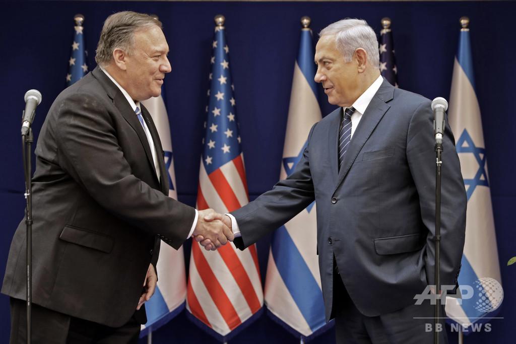 ICCによるイスラエルの「戦争犯罪」捜査に「断固反対」、米国務長官