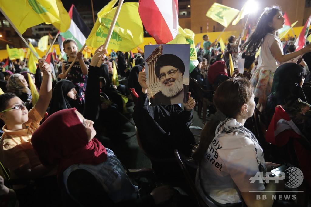 米、ヒズボラ所属のレバノン議員を制裁対象に イランへの圧力強める
