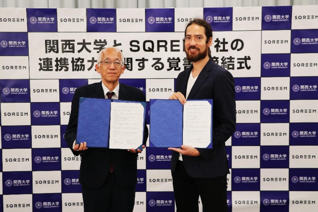 ◆関西大学×SQREEM社 連携協力に関する覚書を締結◆~ AIテクノロジーを駆使した行動パターン分析を多分野に応用 ~