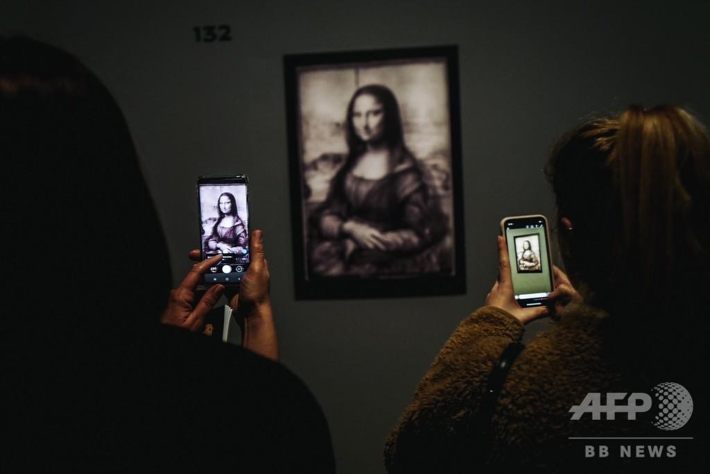 夜中のルーブル美術館でダビンチ鑑賞、没後500年の特別展で粋なはからい