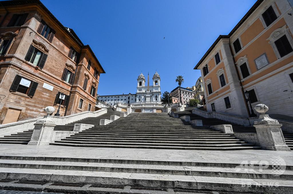 イタリア、6月3日に出入国制限を緩和 EU内の観光客受け入れ再開