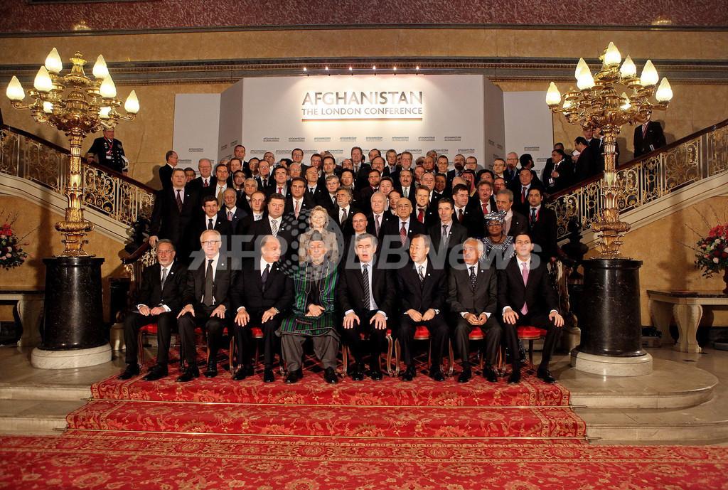 アフガン問題の国際会議、10年末にも治安権限委譲開始で合意